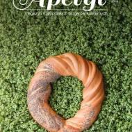 APETYT – Magazyn Małopolskich Blogerów Kulinarnych
