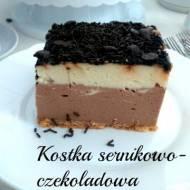 Kostka sernikowo-czekoladowa (bez pieczenia)