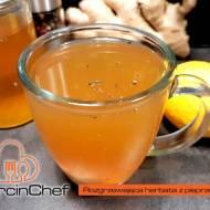 Rozgrzewająca herbata z pieprzem i imbirem