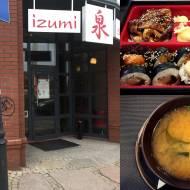 Izumi Sushi – japońska restauracja na starym mieście