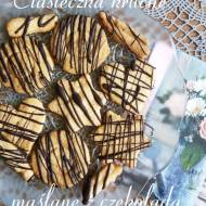 Kruche ciasteczka maślane z czekoladą