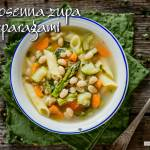 Wiosenna zupa ze szparagami