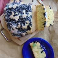Ekspresowe ciasto idealne dla MAMY!
