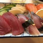 Smaki Japonii - foto skrót z podróży, cz. 1