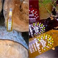 Bombilla – smak, wzmocnienie, rześkość. To więcej niż napój.