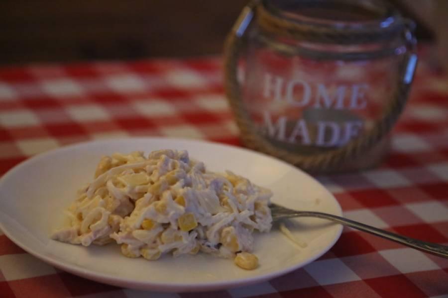 Sałatka z szynką gotowaną i selera