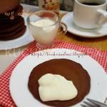 Czekoladowe pancakesy wg Aleex