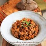Potrawka - sycące danie na zimę - 12 propozycji