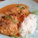 Udka i podudzia z kurczaka podane z pikantnym sosem pomidorowym