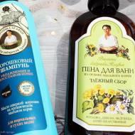 Piana do kąpieli do skóry problematycznej i szampon nawilżająco-regenerujący Babuszki Agafii - recenzja