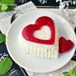 Walentynkowa panna cotta -  serduszka