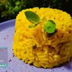 Jak ugotować żółty / złoty ryż?
