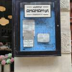 Kraków - wegański przewodnik kulinarny