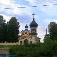 Cerkiew św. Apostoła Jakuba w Łosince woj. podlaskie