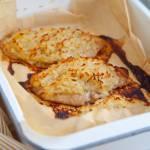 Kurczak pod pierzynką ziemniaczaną. Przepis na pyszne danie z piekarnika