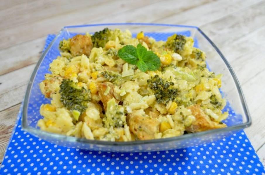 Sałatka z kurczakiem i brokułem + film
